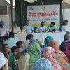 A cancer awareness camp organised in Bathinda in 2016